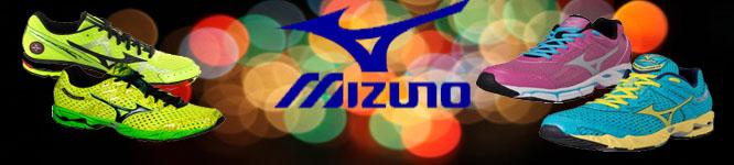 Zapatillas Mizuno